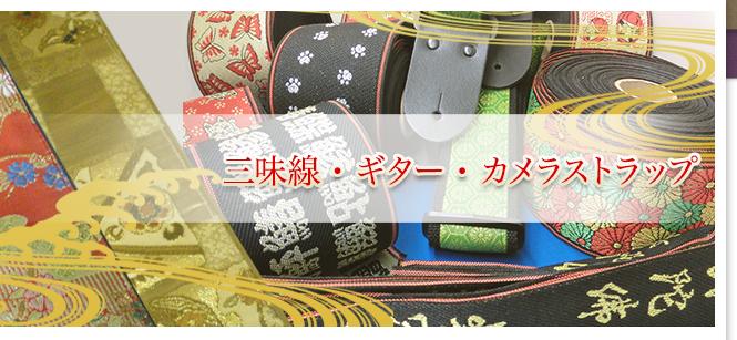 独自性ある商品、和の文化を、京都から発信