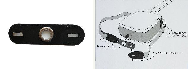 三味線-JP-W