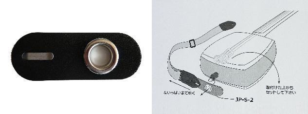 New 三味線-JP-S