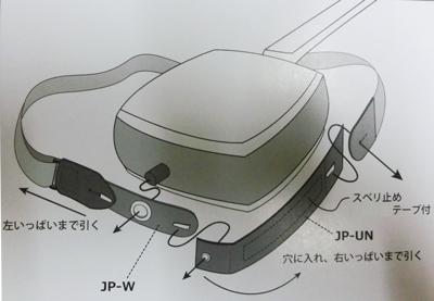 三味線-JP−UN