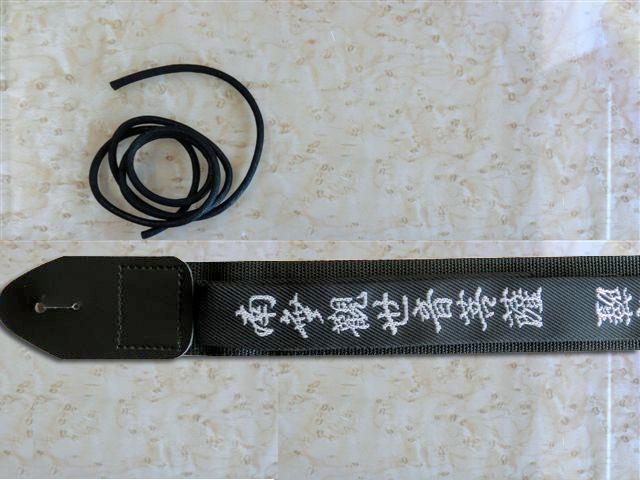 開運シリーズ H-1500-T3-南無観世音菩薩